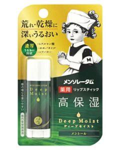ロート製薬 メンソレータム ディープモイスト メントール (4.5g) リップクリーム 【医薬部外品】