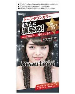 ホーユー ビューティーン トーンダウンカラー ナチュラルブラック (1セット) 髪色もどし ヘアカラー 【医薬部外品】