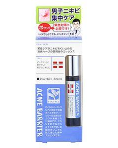 石澤研究所 メンズ アクネバリア 薬用スポッツ (9.7mL) ニキビ用美容液 【医薬部外品】