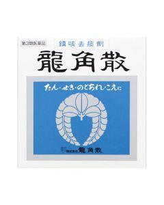 【第3類医薬品】龍角散 (90g) りゅうかくさん 鎮咳去痰剤