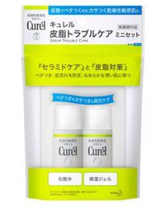 花王 キュレル 皮脂トラブルケア ミニセット (1セット) curel 【医薬部外品】