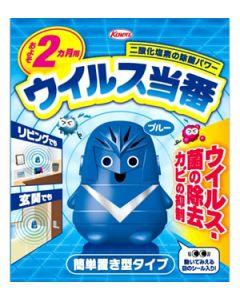 興和 ウイルス当番 およそ2ヵ月用 ブルー (90g) 除菌 カビ抑制