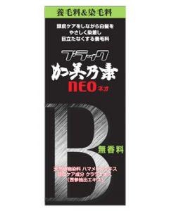 加美乃素本舗 ブラック加美乃素NEO 無香料 (150mL) 白髪染め 養毛料
