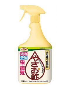 アース製薬 アースガーデン やさお酢 (1000mL) 園芸用 害虫駆除 忌避剤