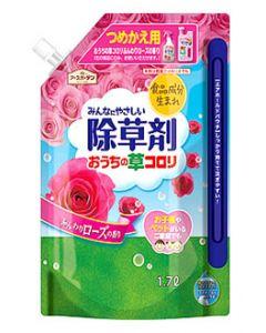 アース製薬 アースガーデン みんなにやさしい除草剤 おうちの草コロリ ふんわりローズの香り つめかえ用 (1.7L) 詰め替え用 除草剤