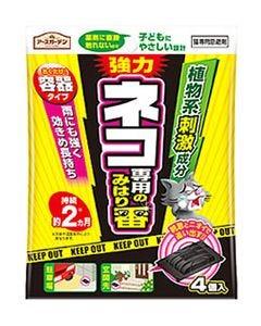 アース製薬 アースガーデン ネコ専用のみはり番容器タイプ (4個) 猫専用忌避剤