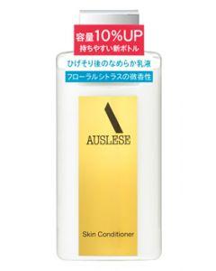 資生堂 アウスレーゼ スキンコンディショナーNA (132mL) アフターシェーブ ミルク 乳液 【医薬部外品】