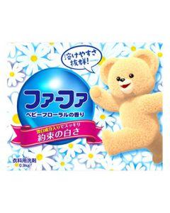 NSファーファ・ジャパン ファーファ コンパクト洗剤 ベビーフローラルの香り (0.9kg) 粉末洗剤