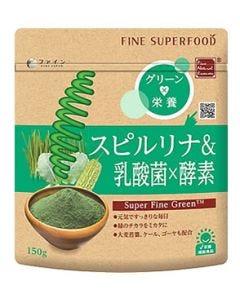 ファイン ファインスーパーフード スピルリナ&乳酸菌×酵素 (150g) 栄養補助食品 ※軽減税率対象商品