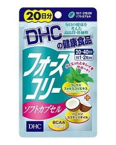 DHC DHCの健康食品 フォースコリー ソフトカプセル 20日分 (40粒) ダイエット サプリメント ※軽減税率対象商品