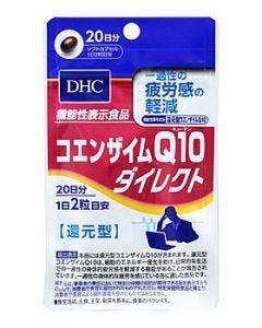 DHC コエンザイムQ10 ダイレクト 20日分 (40粒) 機能性表示食品 サプリメント ※軽減税率対象商品