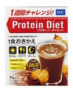 DHC DHCプロティンダイエット ココア味 (50g×7袋) ダイエットドリンク ※軽減税率対象商品