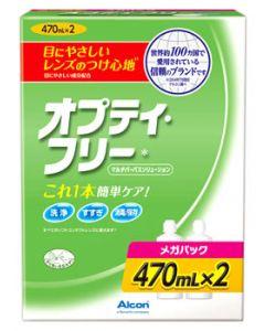 日本アルコン オプティフリー メガパック (470mL×2本) ソフトコンタクトレンズ用消毒液 【医薬部外品】