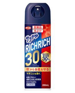 【第2類医薬品】アース製薬 医薬品 サラテクト リッチリッチ30 (200mL) 虫よけスプレー