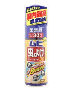 【第2類医薬品】池田模範堂 ムヒの虫よけ ムシペールPS30 (200mL) 虫よけスプレー