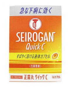 【第2類医薬品】大幸薬品 正露丸 クイックC (16カプセル) 下痢止め薬 胃腸薬