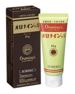 【第2類医薬品】大塚製薬 オロナインH軟膏 (50g) チューブ 皮膚疾患・外傷治療薬