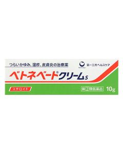 【第(2)類医薬品】第一三共ヘルスケア ベトネベート クリームS (10g) かゆみ 湿疹 皮膚炎