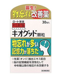 【第3類医薬品】ロート製薬 和漢箋 キオグッド 顆粒 10日分 (30包) 物忘れ改善薬 オンジ