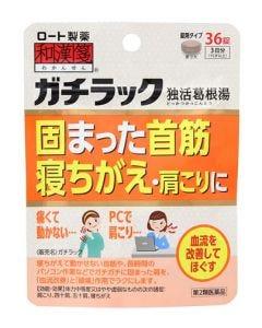 【第2類医薬品】ロート製薬 和漢箋 ガチラック 3日分 (36錠) 独活葛根湯 肩こり