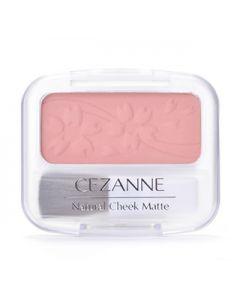 セザンヌ化粧品 ナチュラルチークN マットタイプ 101 ホットピンク (1個) パウダーチーク