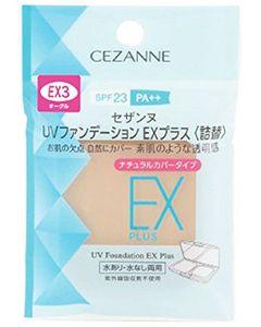 セザンヌ化粧品 UVファンデーションEXプラス EX3 オークル 詰替 SPF23 PA++ (11g) レフィル ファンデーション