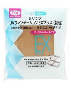 セザンヌ化粧品 UVファンデーションEXプラス EX4 ダークオークル 詰替 SPF23 PA++ (11g) レフィル ファンデーション