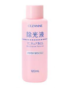 セザンヌ化粧品 マイルド エナメルリムーバーN (120mL) 除光液