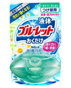 小林製薬 液体ブルーレットおくだけ 心やすらぐカモミールの香り つけかえ用 (70mL) 付け替え用 水洗トイレ用 芳香洗浄剤