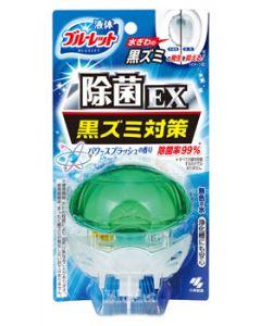 小林製薬 液体ブルーレットおくだけ 除菌EX パワースプラッシュの香り 本体 (70mL) 水洗トイレ用 芳香洗浄剤
