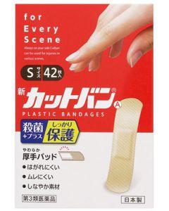 【第3類医薬品】祐徳薬品工業 新カットバンA Sサイズ (42枚) 絆創膏