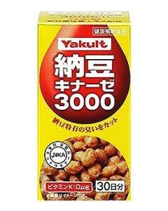 ヤクルトヘルスフーズ 納豆キナーゼ 3000 30日分 (180粒) サプリメント ※軽減税率対象商品