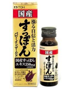 井藤漢方 国産すっぽんパワーインゴールド (50mL) スッポン ※軽減税率対象商品