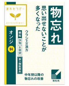 【第3類医薬品】クラシエ薬品 漢方セラピー 「クラシエ」オンジエキス顆粒 (24包) 物忘れ