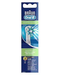 P&G ブラウン オーラルB マルチアクションブラシ EB50-2HB (2個) 電動歯ブラシ用替えブラシ 【P&G】