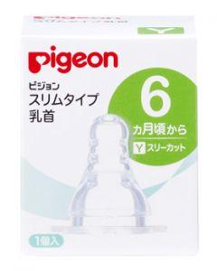 ピジョン スリムタイプ 乳首 シリコーンゴム製 6ヵ月頃から Y スリーカット (1個) 哺乳瓶 飲み口