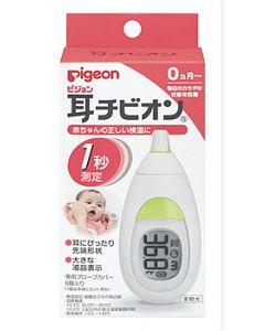 ピジョン 耳チビオン 0ヵ月から (1個) 耳式体温計 【管理医療機器】