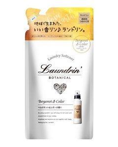 ランドリン ボタニカル 柔軟剤 ベルガモット&シダーの香り つめかえ用 (430mL) 詰め替え用