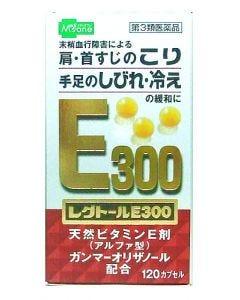 【第3類医薬品】【☆】 メディズワン 小林薬品工業 レグトールE300 (120カプセル) 肩・首筋のこり 手足のしびれ