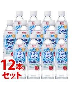 【特売セール】 《セット販売》 ピジョン ベビー飲料 イオン飲料 すっきりアクア りんご (500mL)×12本セット 3ヶ月頃から ※軽減税率対象商品