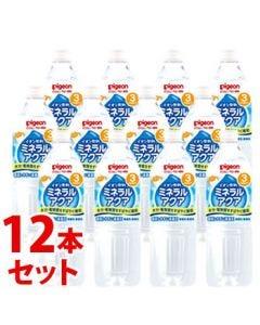 【特売セール】 《セット販売》 ピジョン ベビー飲料 イオン飲料 ミネラルアクア (500mL)×12本セット 3ヶ月頃から ※軽減税率対象商品