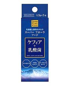 大木製薬 ケフィア+乳酸菌 (1.5g×5包) ケフィア加工食品 健康食品 ※軽減税率対象商品