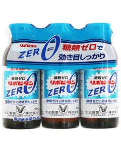 大正製薬 リポビタンZERO (100mL×3本) リポビタンゼロ 糖類ゼロ リポビタン 【指定医薬部外品】