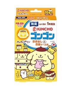【※】 金鳥 KINCHO キンチョウ ゴンゴン ポムポムプリン 引き出し用 1年防虫 無臭タイプ (16個入)