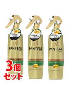 《セット販売》 P&G パンテーン エアリーふんわりケア トリートメントウォーター 細い・ボリュームがない髪用 (200mL)×3個セット 【P&G】