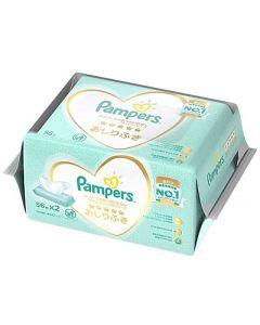P&G パンパース 肌へのいちばん おしりふき (56枚×2個) ベビーおしりふき おむつ 【P&G】