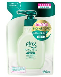 【特売セール】 花王 アトリックス ハンドミルク 無香料 つめかえ用 (160mL) 詰め替え用 手肌用乳液