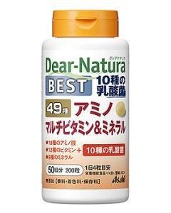 アサヒ ディアナチュラスタイル ベスト49アミノ マルチビタミン&ミネラル 50日分 (200粒) 栄養機能食品 ※軽減税率対象商品