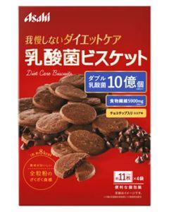 アサヒ リセットボディ 乳酸菌ビスケット ココア味 (約11枚×4袋) ※軽減税率対象商品