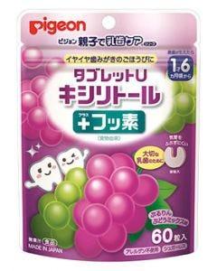 ピジョン 親子で乳歯ケア タブレットU キシリトール プラスフッ素 ぷるりんぶどうミックス味 1才6ヶ月頃から (60粒) ※軽減税率対象商品